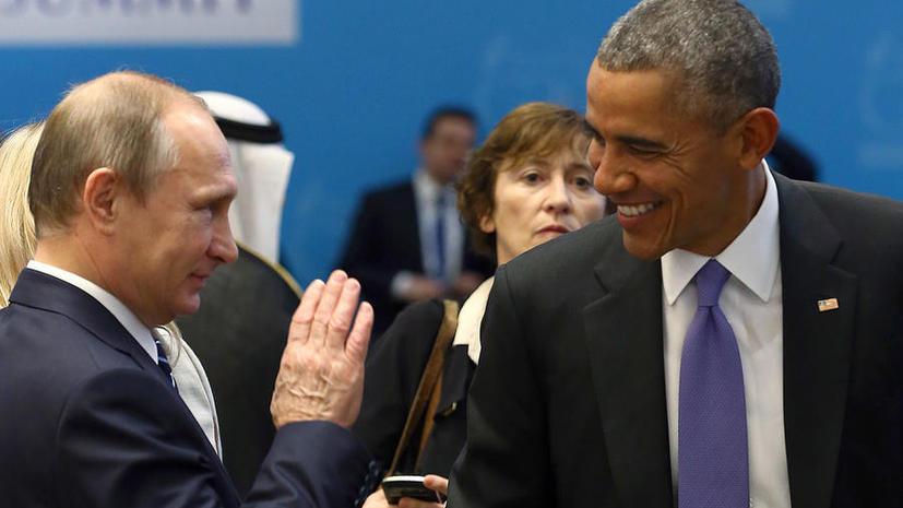Американские СМИ: Преемникам Барака Обамы придётся считаться с Россией