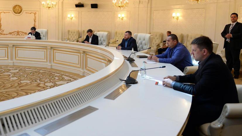 ОБСЕ: Киев согласился принять закон об особом статусе ДНР и ЛНР и провести в них досрочные выборы