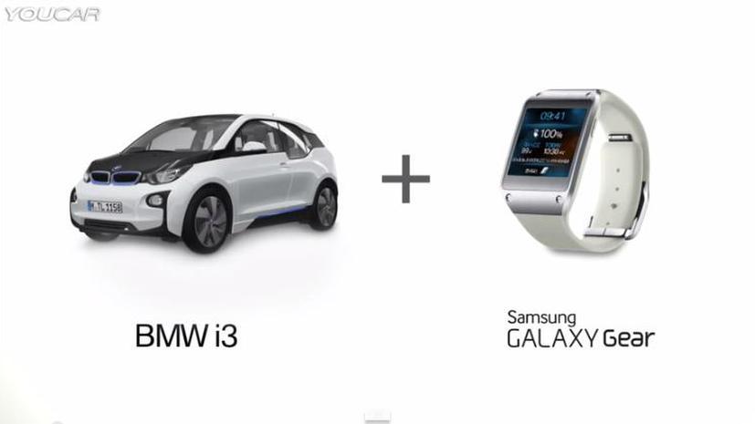 Автомобили BMW научатся самостоятельно выискивать место для парковки