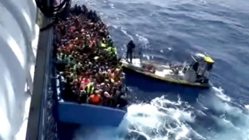 Количество жертв крушения лодки с мигрантами у берегов Ливии может исчисляться сотнями