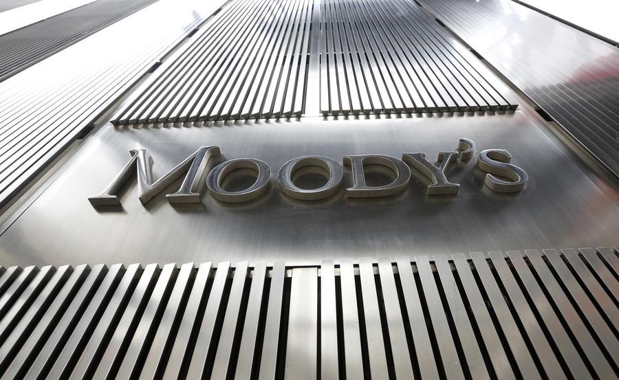 Рейтинговое агентство Moody's улучшило прогноз по перспективам экономики России