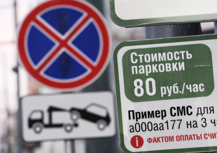 СМИ: Для каждой улицы в центре Москвы разработают свои стандарты парковки