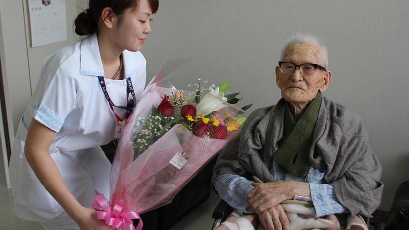 Умер старейший житель планеты — 116-летний Дзироэмон Кимура