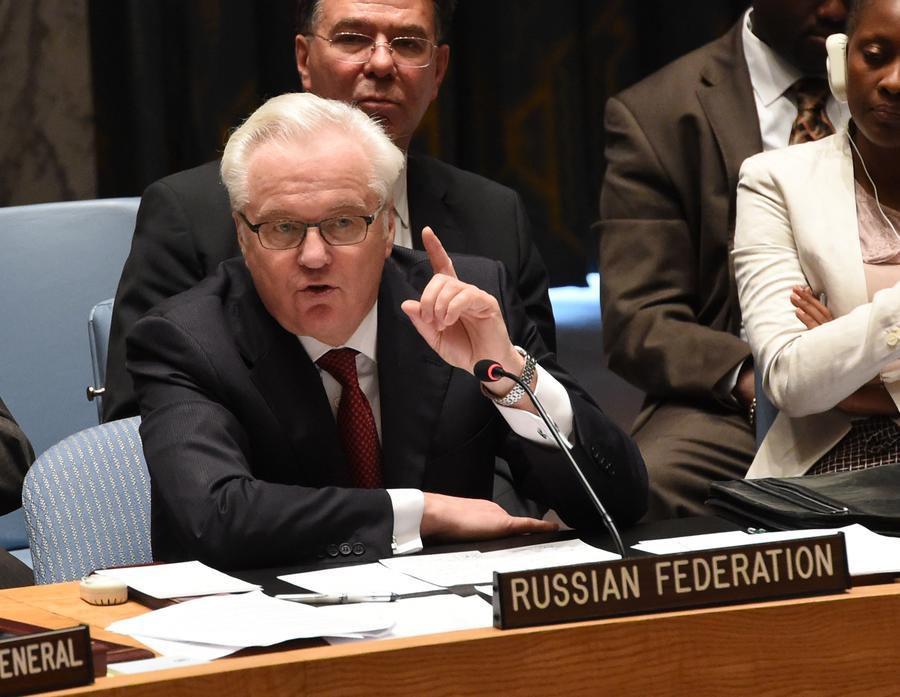 Виталий Чуркин: Расследование крушения Boeing 777 на Украине должно быть международным
