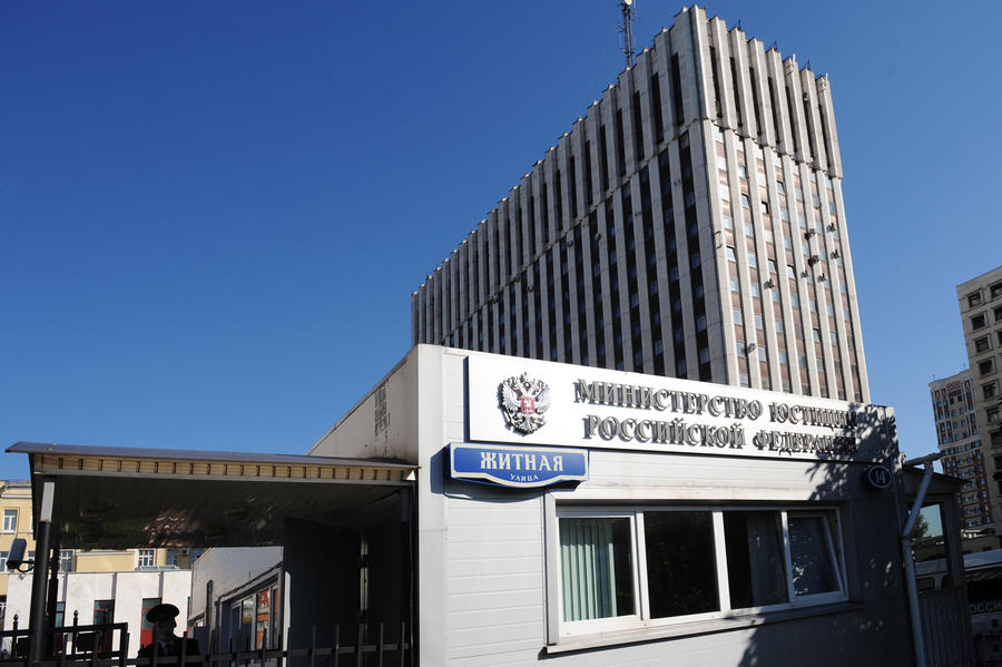 Минюст России объяснил, почему Москва не может выдать Эдварда Сноудена