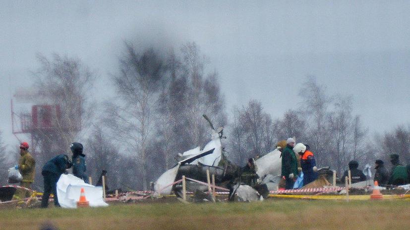 Последний рейс: истории людей, погибших в авиакатастрофе в Казани