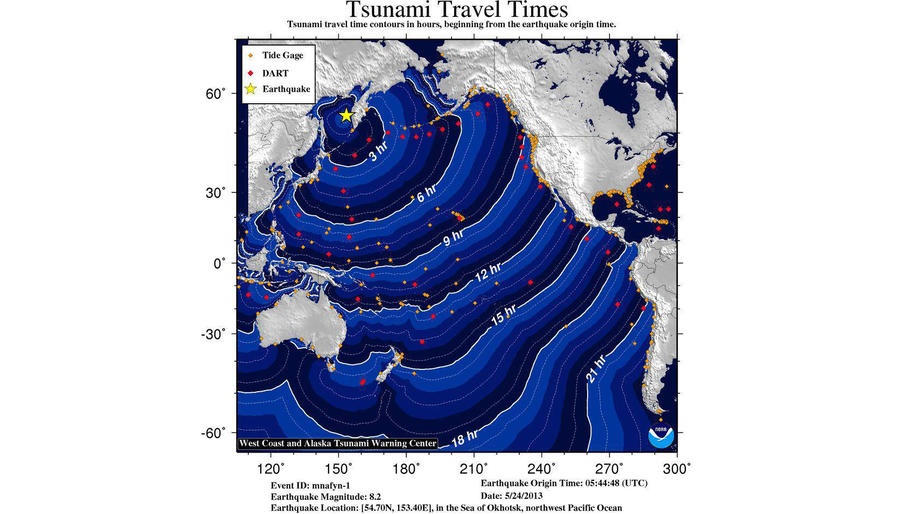 Землетрясения в минувшие сутки охватили почти весь мир