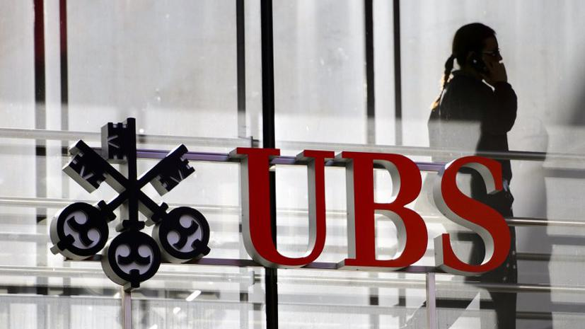 UBS уволит 10 тысяч сотрудников к 2015 году
