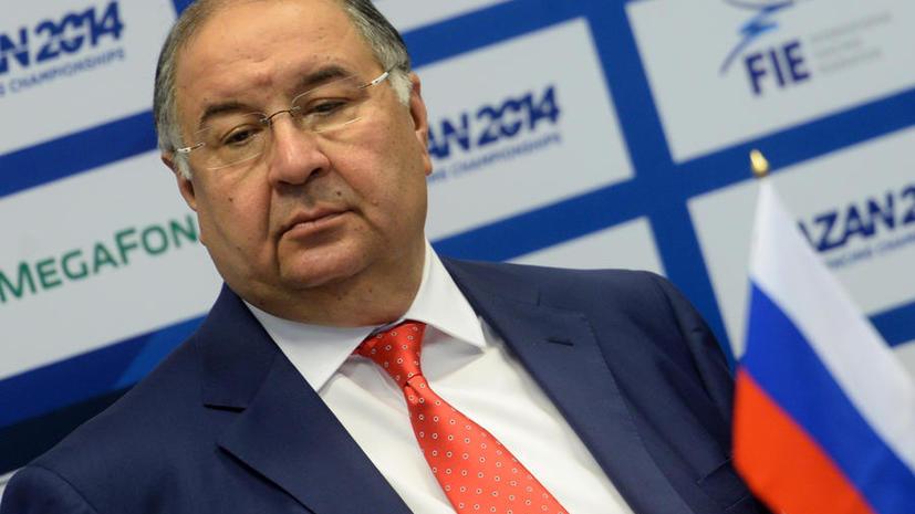 Алишер Усманов первым перевёл ключевые активы в российскую юрисдикцию