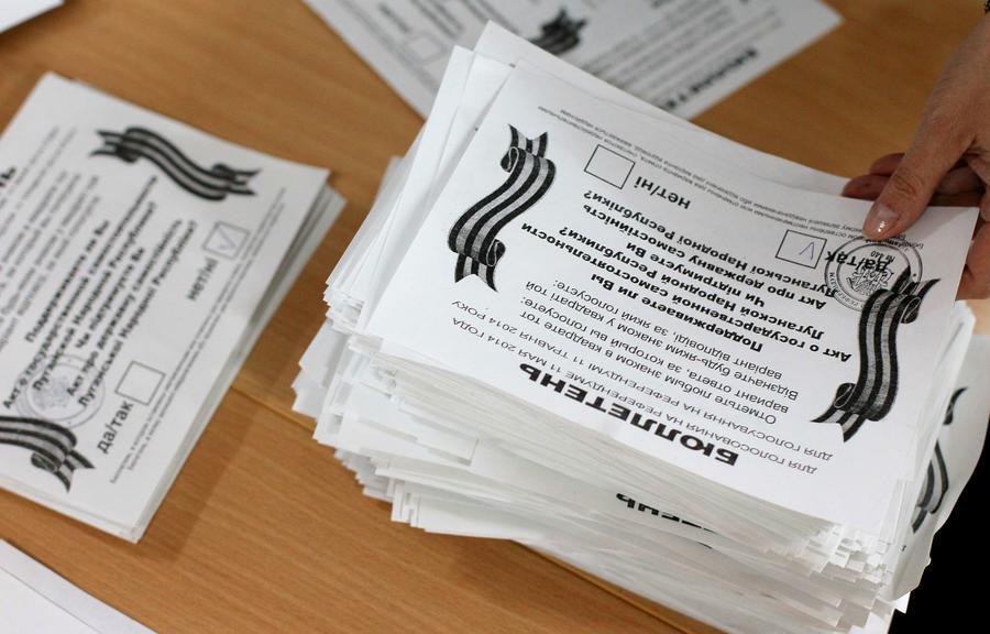 ЦИК: Независимость Луганской области поддержали 96,2% избирателей