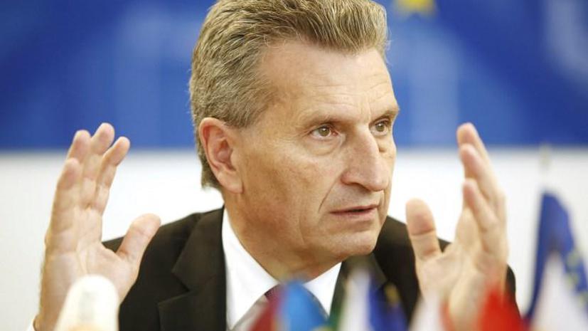 Гюнтер Эттингер: Из-за нехватки газа Украина может начать его воровать