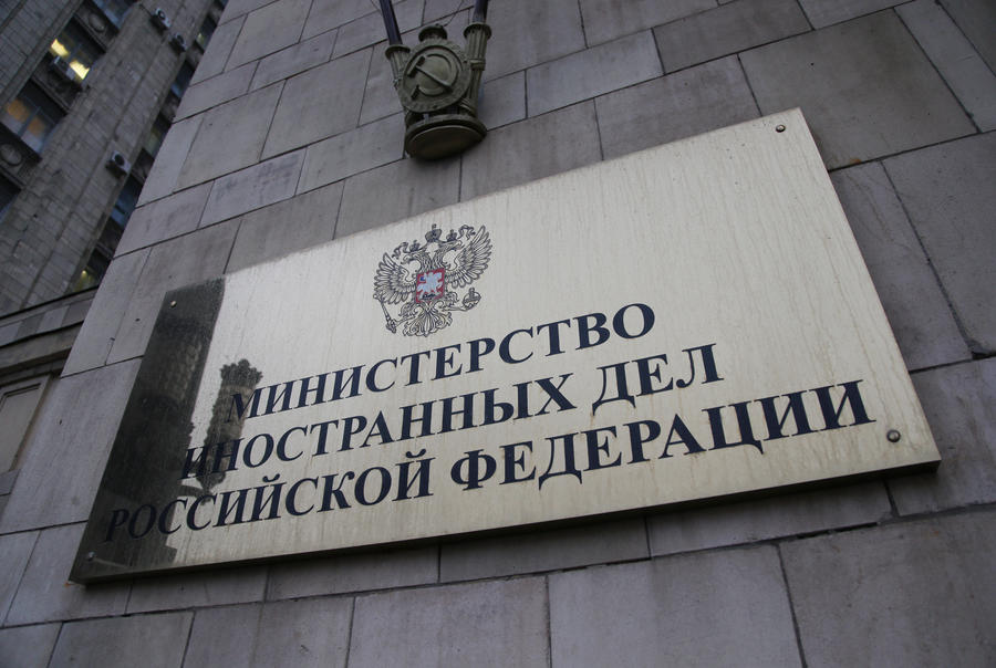 МИД РФ: России непонятна логика принятого ЕС решения о продлении санкций против Сирии