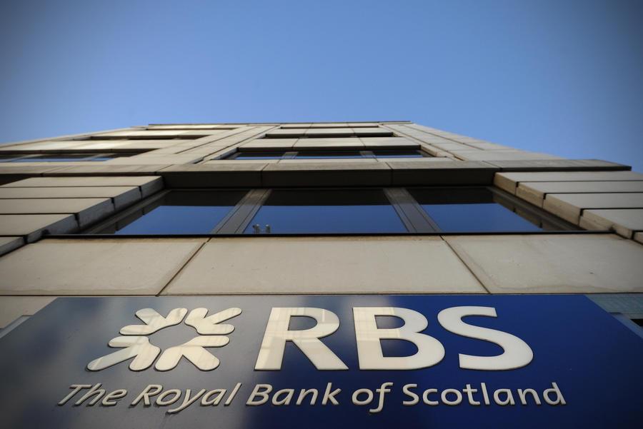 Крупнейшие британские инвесторы подают иск на $2 млрд против Royal Bank of Scotland