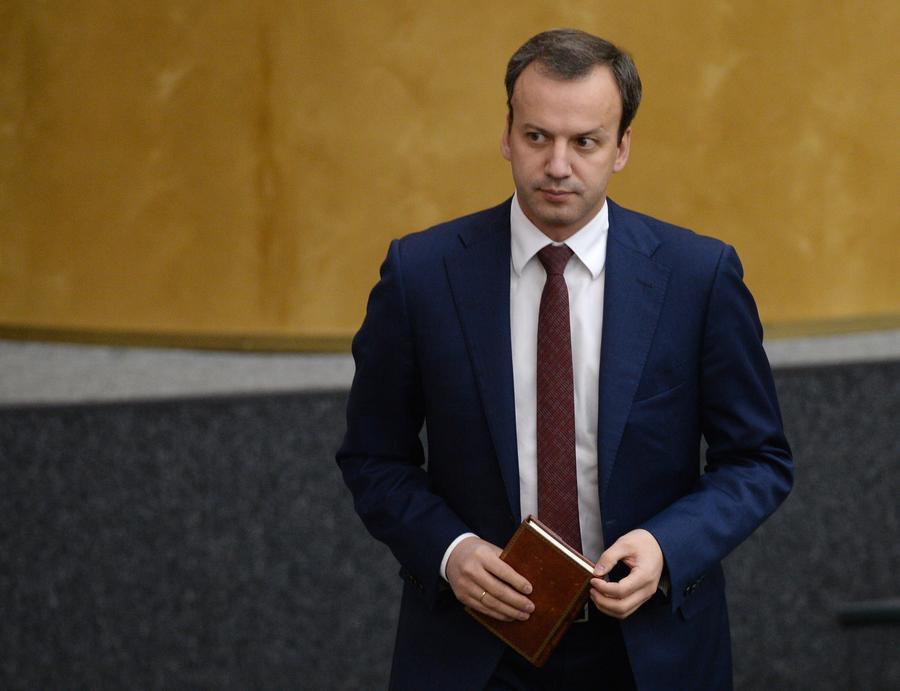 Аркадий Дворкович сообщил о новых мерах Москвы в отношении Анкары