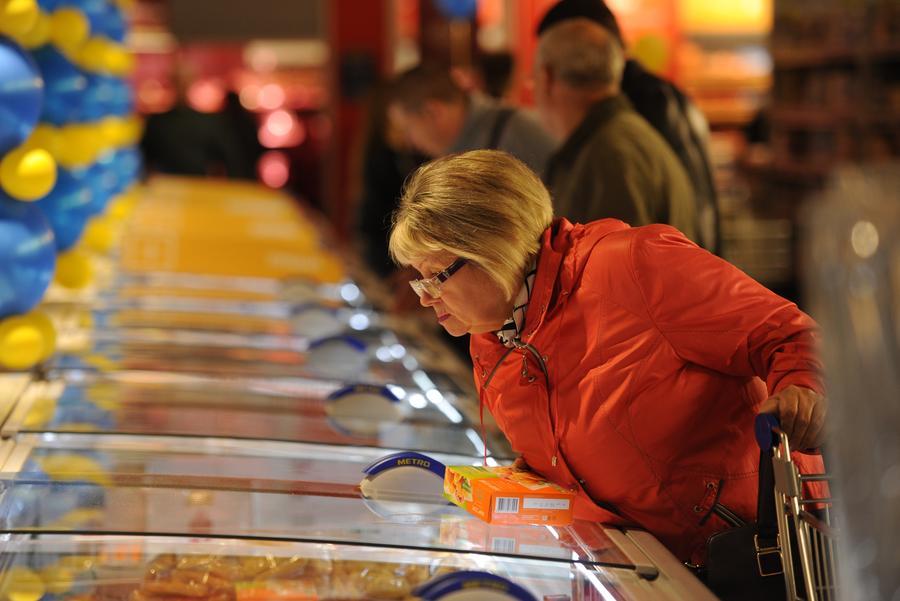 На Украине опубликован список российских товаров, которые могут попасть под эмбарго