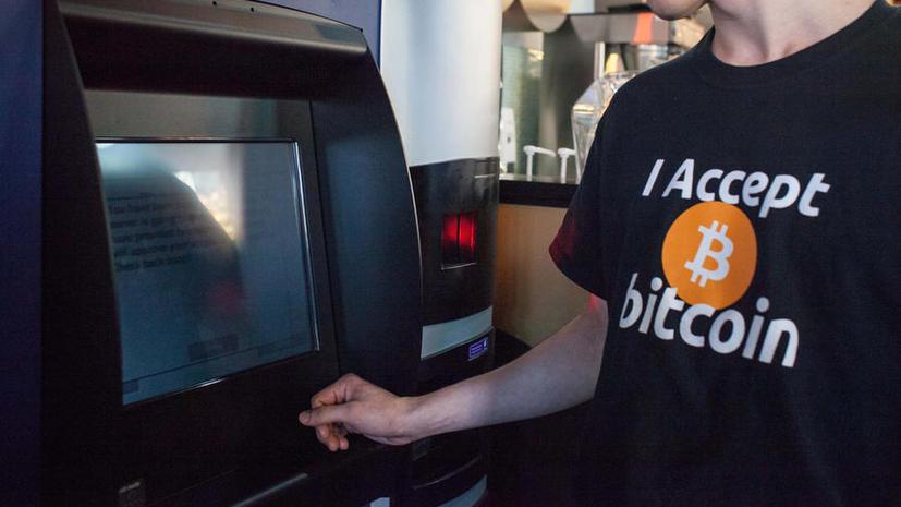 В Лондоне создан первый банк для биткоинов