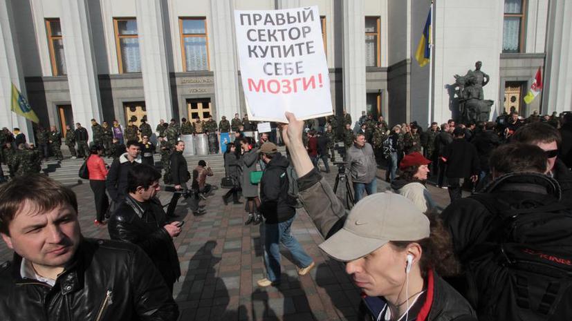 В центре Киева пройдёт пикет с требованием отставки действующего правительства Украины