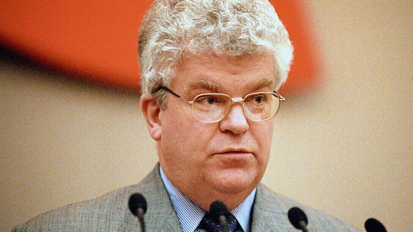 Постпред РФ при ЕС: Евросоюз решительно настроен не принимать Украину