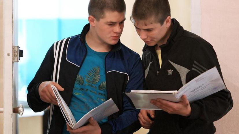 Госдума обсудит повышение возраста совершеннолетия до 21 года