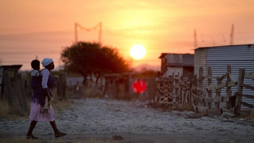 Отдых в нищете: отели ЮАР предлагают посетителям оценить местный уровень жизни