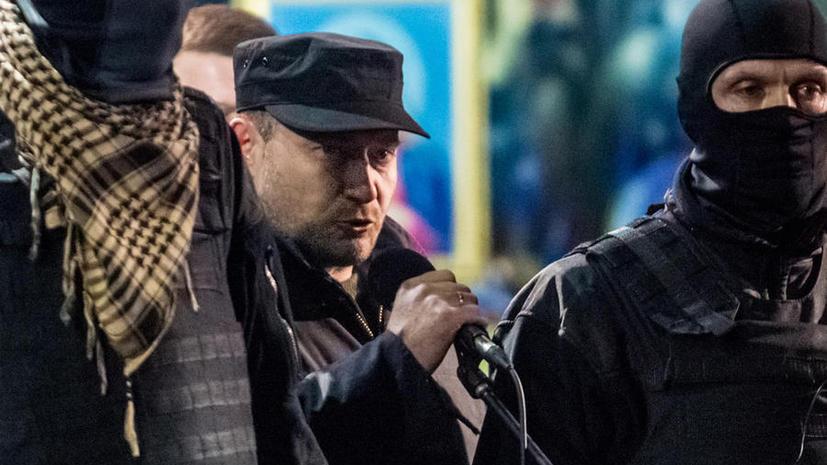 Россия объявила лидера украинских националистов Дмитрия Яроша в международный розыск