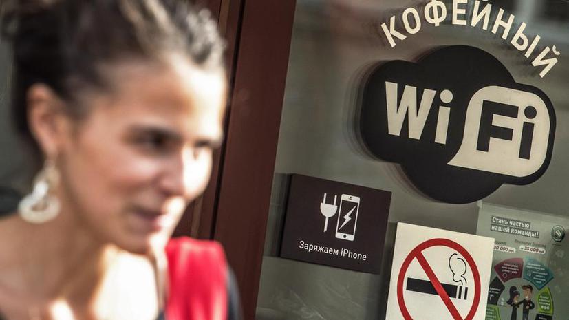 СМИ: Только посетители кафе и ресторанов с бесплатным Wi-Fi могут входить в интернет без паспорта