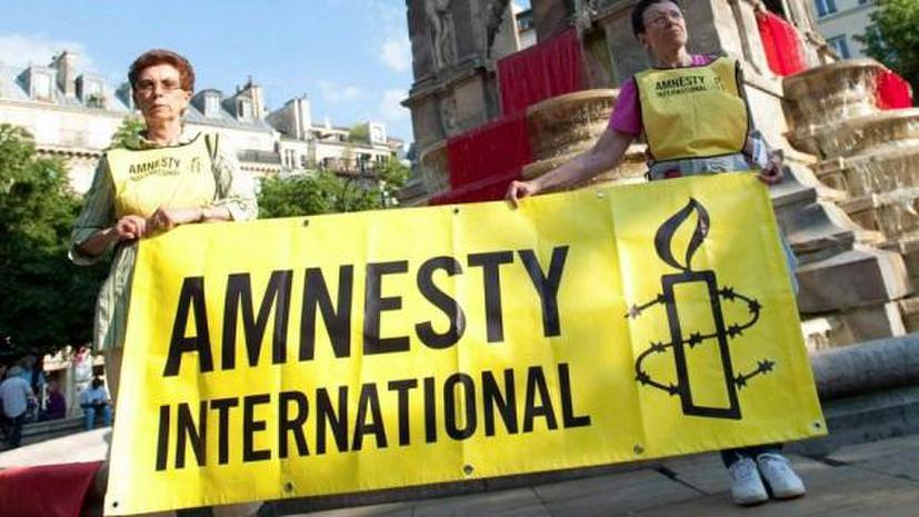 Правозащитники: Британцы поставляли оружие Асаду и Ахмадинежаду