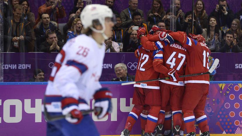 Сборная России вышла в четвертьфинал олимпийского турнира по хоккею