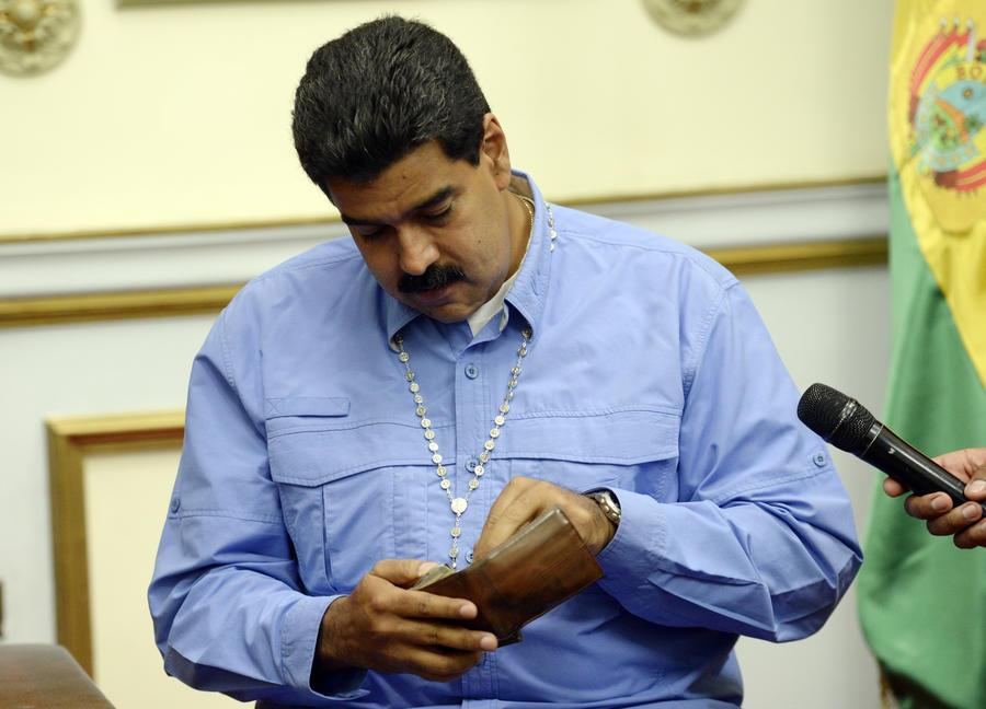 Из Венесуэлы выслали трёх американских дипломатов