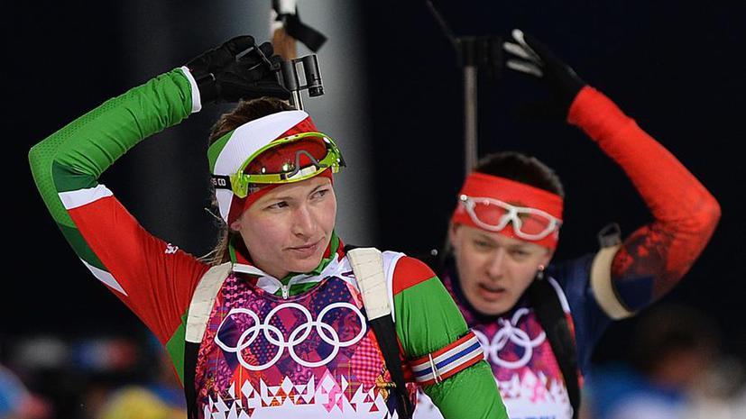 Белорусская биатлонистка Дарья Домрачева выигрывает своё третье золото Олимпиады в Сочи
