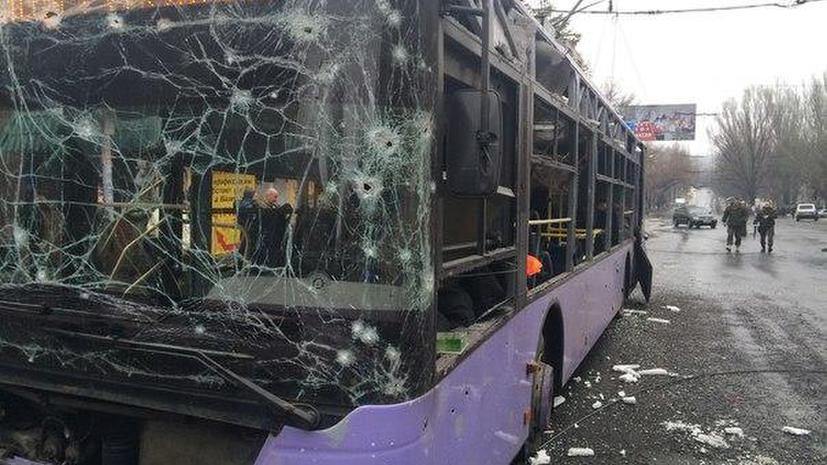 Политолог: Трагедия в Донецке может быть провокацией со стороны киевских властей