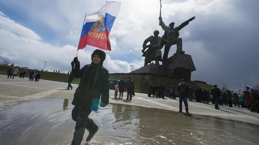 Украинские СМИ: Суд в Гааге не может открыть дело о вступлении Крыма в состав РФ
