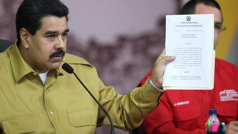 Президент Венесуэлы издал указ о резком снижении цен на автомобили