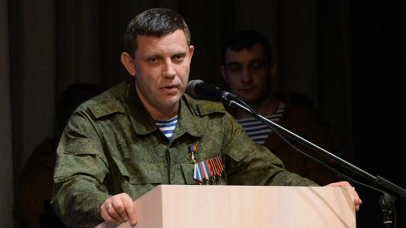 Александр Захарченко: ДНР вынуждена перейти на иностранную валюту из-за экономической блокады