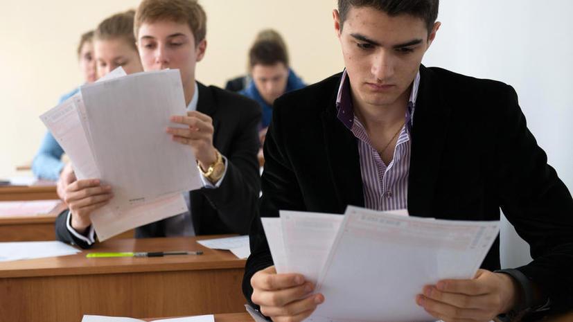 Российские университеты увеличивают проходной балл для абитуриентов