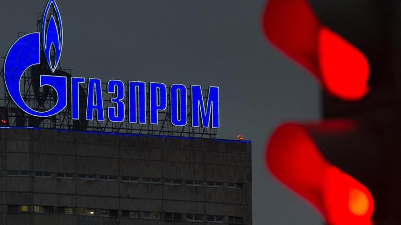 Алексей Миллер: Россия и Украина могут достичь договорённости по газу до 9 июня