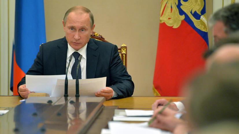 Владимир Путин: Истоки кризиса с беженцами в ЕС лежат в его согласии на военную операцию в Ираке