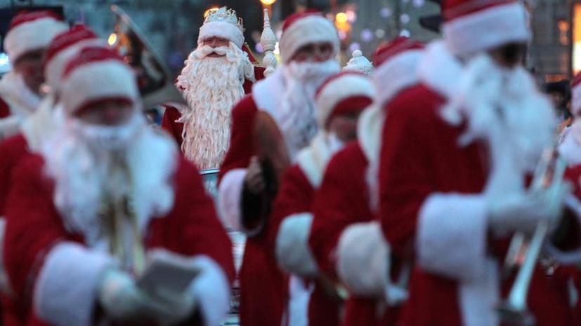 Риэлторы назвали пять самых состоятельных Дедов Морозов в Европе