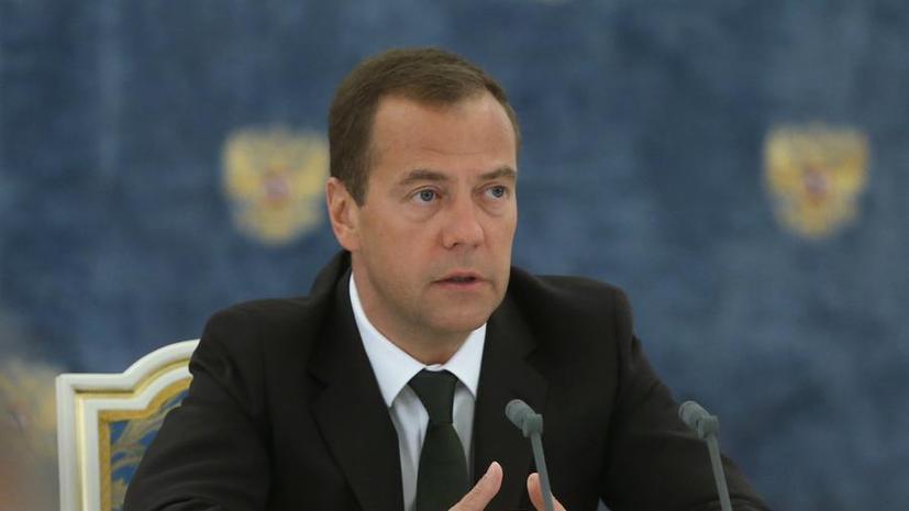 Дмитрий Медведев подписал постановление о цене на газ для Украины на уровне соседних с ней стран ЕС