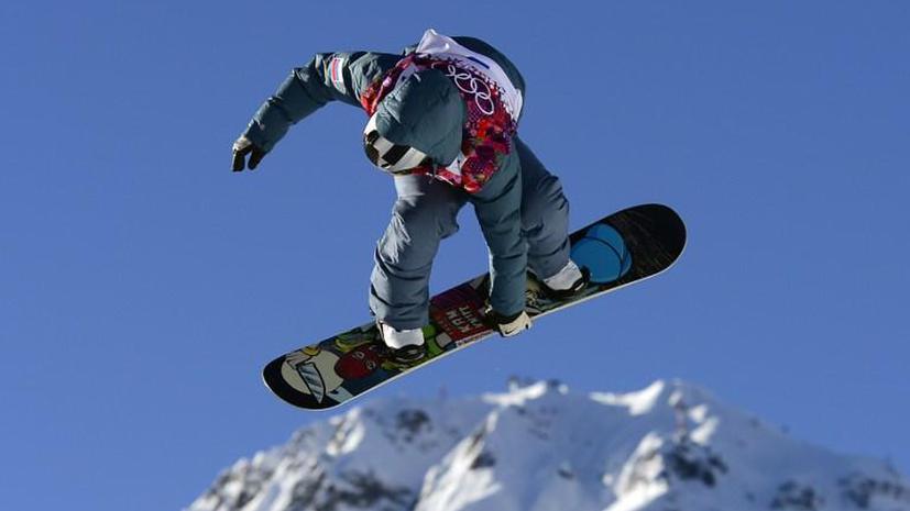 Сноубордист Алексей Соболев не смог пройти в финал соревнований по слоупстайлу