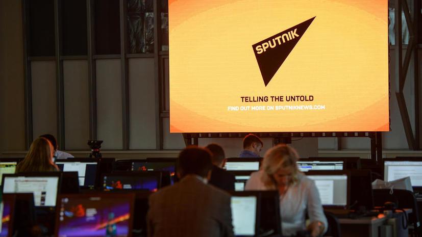Эксперт: Появление Sputnik в Эстонии нарушило «монополию на истину» мейнстримовских СМИ
