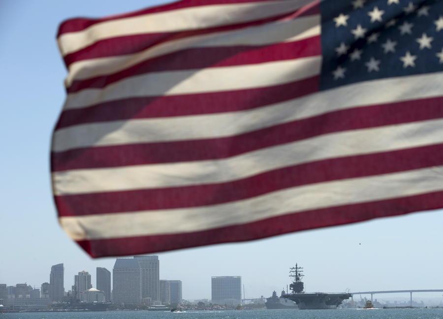 СМИ: Пентагон увидел в российском «Янтаре» шпиона и пирата в стиле хайтек