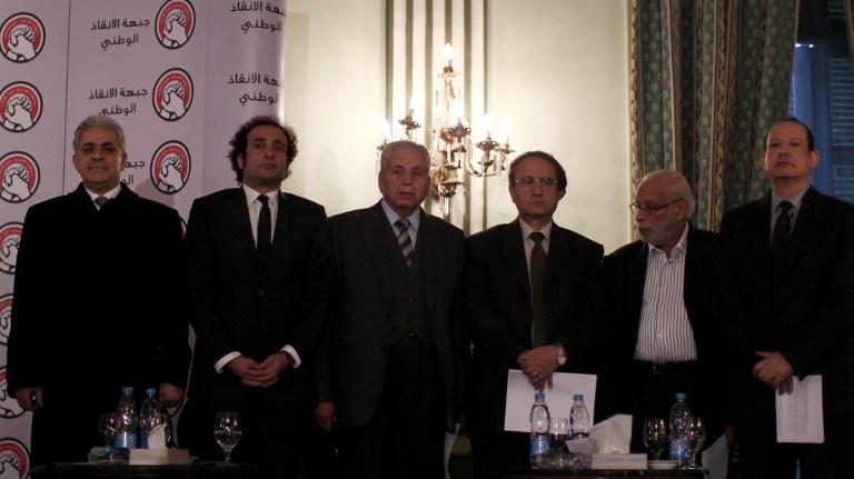 Египетская оппозиция создает единую партию
