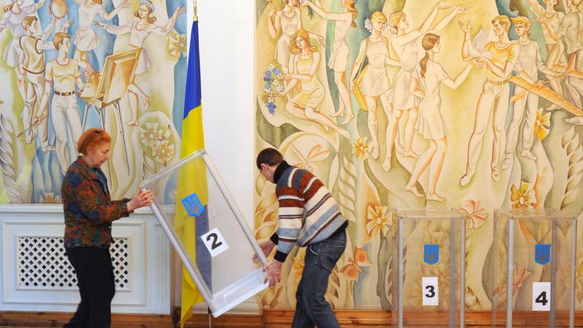 Представитель России при ОБСЕ считает предстоящие на Украине президентские выборы нелегитимными