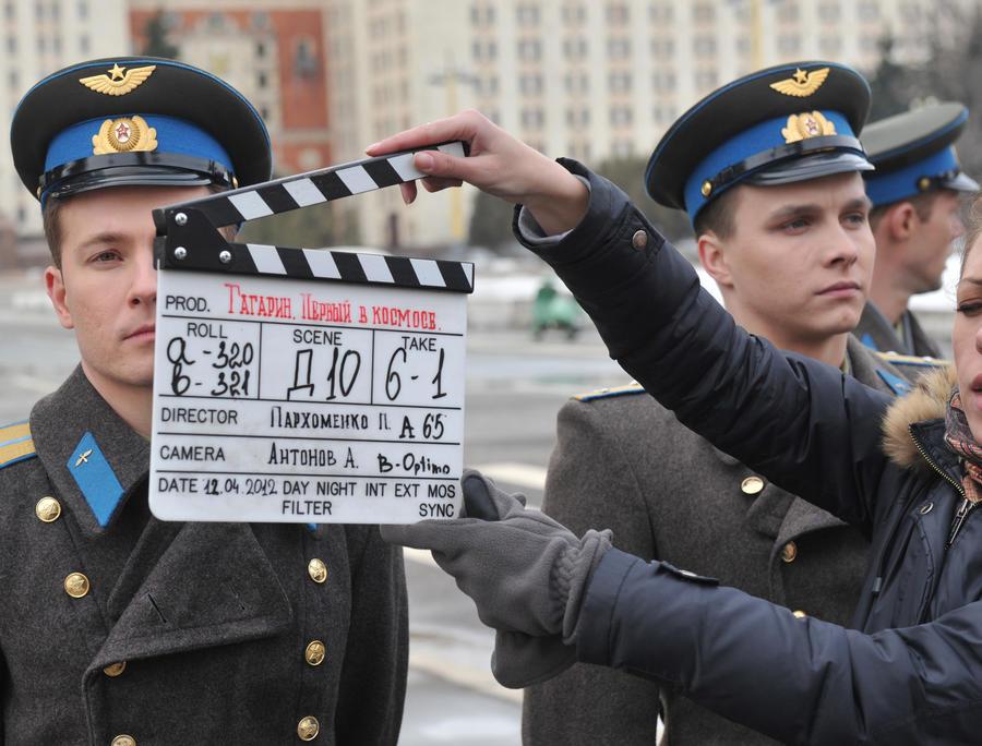 Российский кинопром «канонизировал» Юрия Гагарина