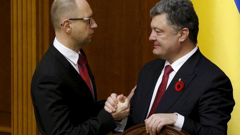 «Договорняки и междусобойчики»: реакция политиков на отставку Арсения Яценюка