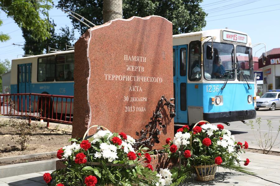 СК РФ: Установлены все лица, причастные к терактам в Волгограде в конце 2013 года