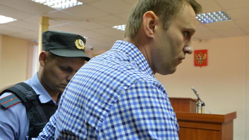 «@navalny privet. smotru» - как Запад отреагировал на приговор по «Кировлесу»