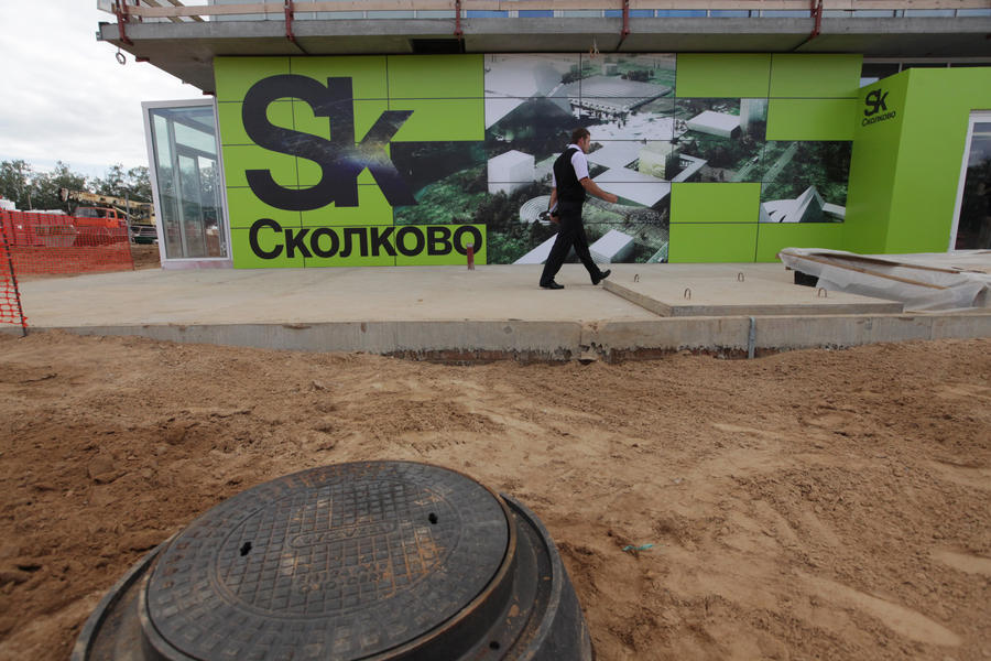 Суд арестовал деньги и автомобиль бывшего финансиста «Сколково»