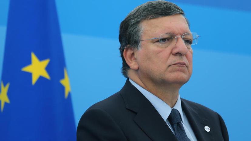 Евросоюз рассчитывает, что поставки газа из России не будут прерываться